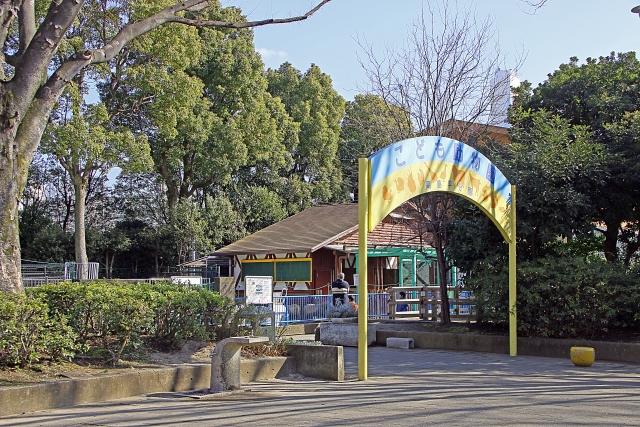 板橋区こども動物園高島平分園